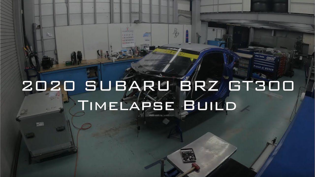 スーパーGT:約1カ月の作業を2分15秒に凝縮。2020年仕様スバルBRZ GT300組み立てタイムラプス