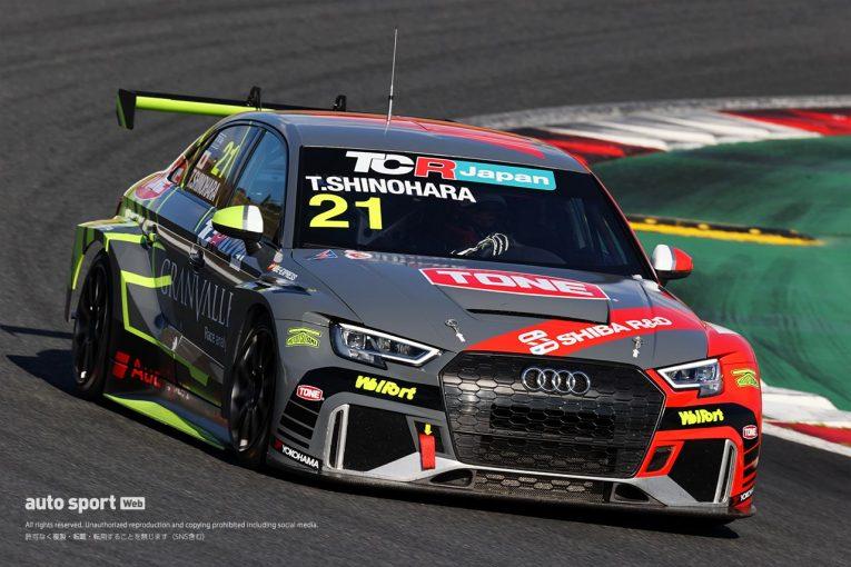 国内レース他 | TCRジャパンシリーズ合同テストは12台が参加。2年目の篠原拓朗が2セッションとも首位に
