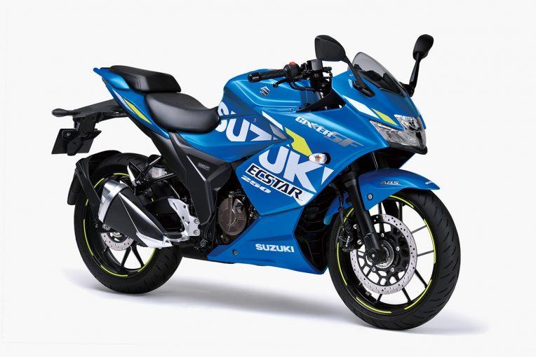 MotoGP | スズキ、油冷エンジン搭載した『ジクサーSF250』『ジクサー250』を国内で発売。価格は40万円台
