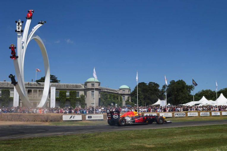F1 | 『グッドウッド・フェスティバル』の延期が決定。翌週に控えるF1イギリスGPの開催可否にも注目