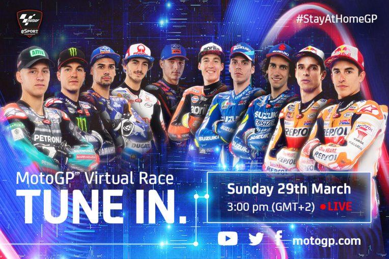 MotoGP   MotoGP:史上初の『バーチャルレース』が3月29日に開幕。10名の現役ライダーがエントリー