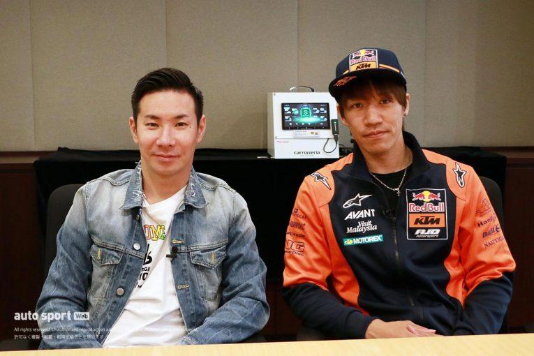 MotoGP | 小林可夢偉と長島哲太の対談がパイオニアの企画で実現。世界を知る2人が語る2輪と4輪の意外な違い