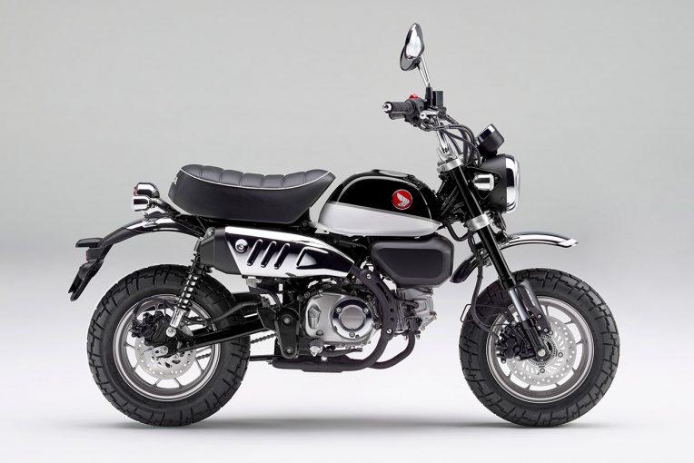 MotoGP | ホンダ、『モンキー125』に新色を追加。落ち着いた印象と高級感のパールシャイニングブラック