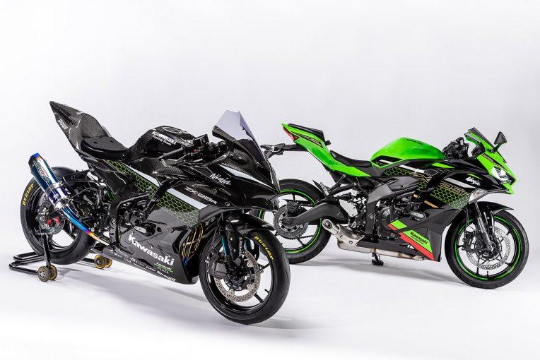 MotoGP   カワサキ『Ninja ZX-25R』にレースイメージ車両登場。2021年にはワンメイクレースも開催へ