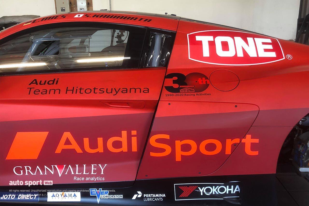 開幕までに知識を増やそう。カーナンバーとチーム名の由来を知る:Audi Team Hitotsuyama