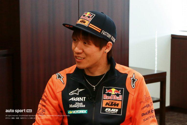 MotoGP | Moto2:名門チームのレッドブルKTMアジョに電撃移籍した理由/長島哲太独占インタビュー(前編)
