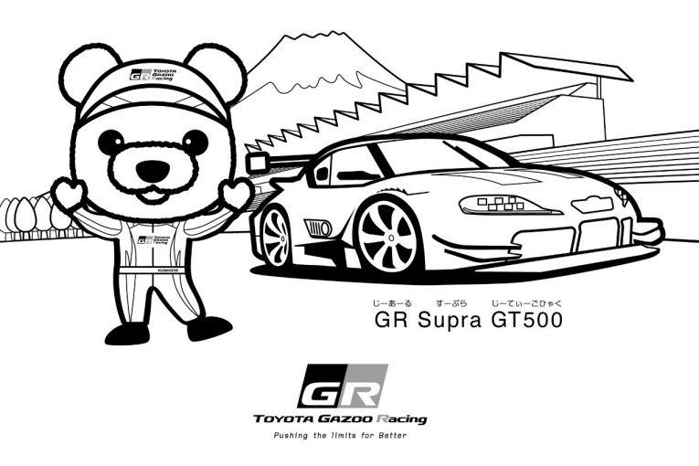スーパーGT | トヨタやアストンマーティンなどが「Stay Home」を呼びかけ、ぬり絵素材をSNSで配布中
