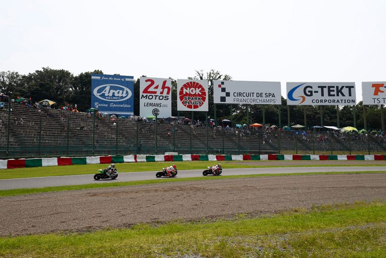 MotoGP   鈴鹿サンデーロード第2戦中止に伴い鈴鹿8耐トライアウトを実施できず。選抜方法は後日発表