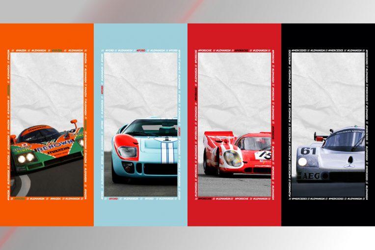 ル・マン/WEC | ル・マンの名車が壁紙に。マツダ、フォード、ポルシェ、メルセデス「あなたのお気に入りは?」