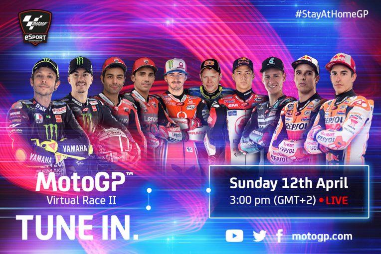 MotoGP | MotoGPバーチャルレース:4月12日開催の第2戦はロッシ、中上も参戦。舞台はレッドブルリンク