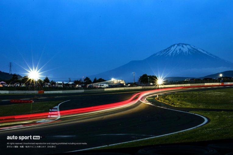 国内レース他 | 富士スピードウェイ、S耐『富士SUPER TEC 24時間』のチケットを8月6日から発売