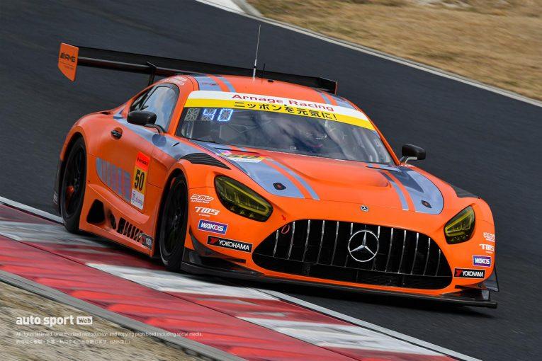 スーパーGT | 開幕までに知識を増やそう。カーナンバーとチーム名の由来を知る:Arnage Racing