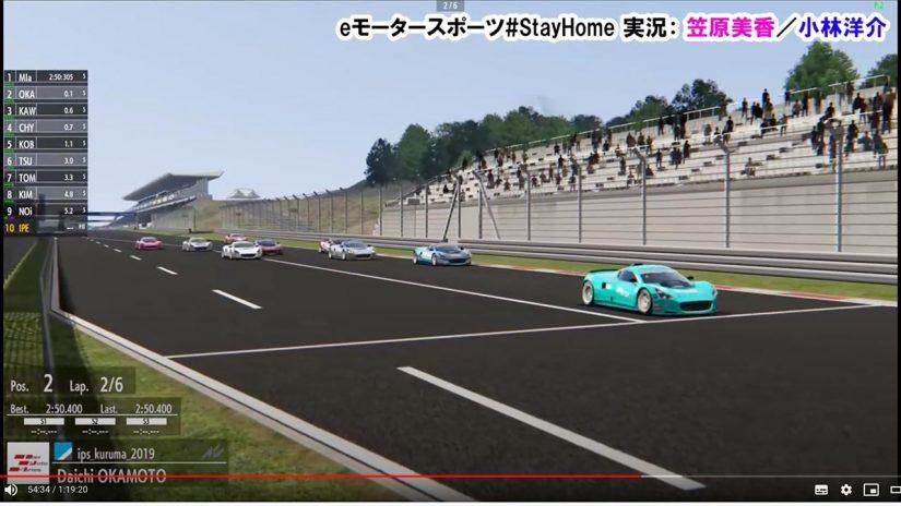 国内レース他 | 白熱のレースが展開されたインタープロトeシリーズ『#StayHomeレース』は宮田莉朋が連勝を飾る