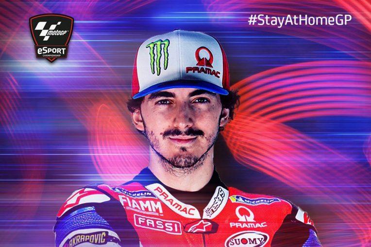 MotoGP | バニャイアがポール・トゥ・ウイン/2020MotoGPバーチャルレース 第2戦オーストリアGP