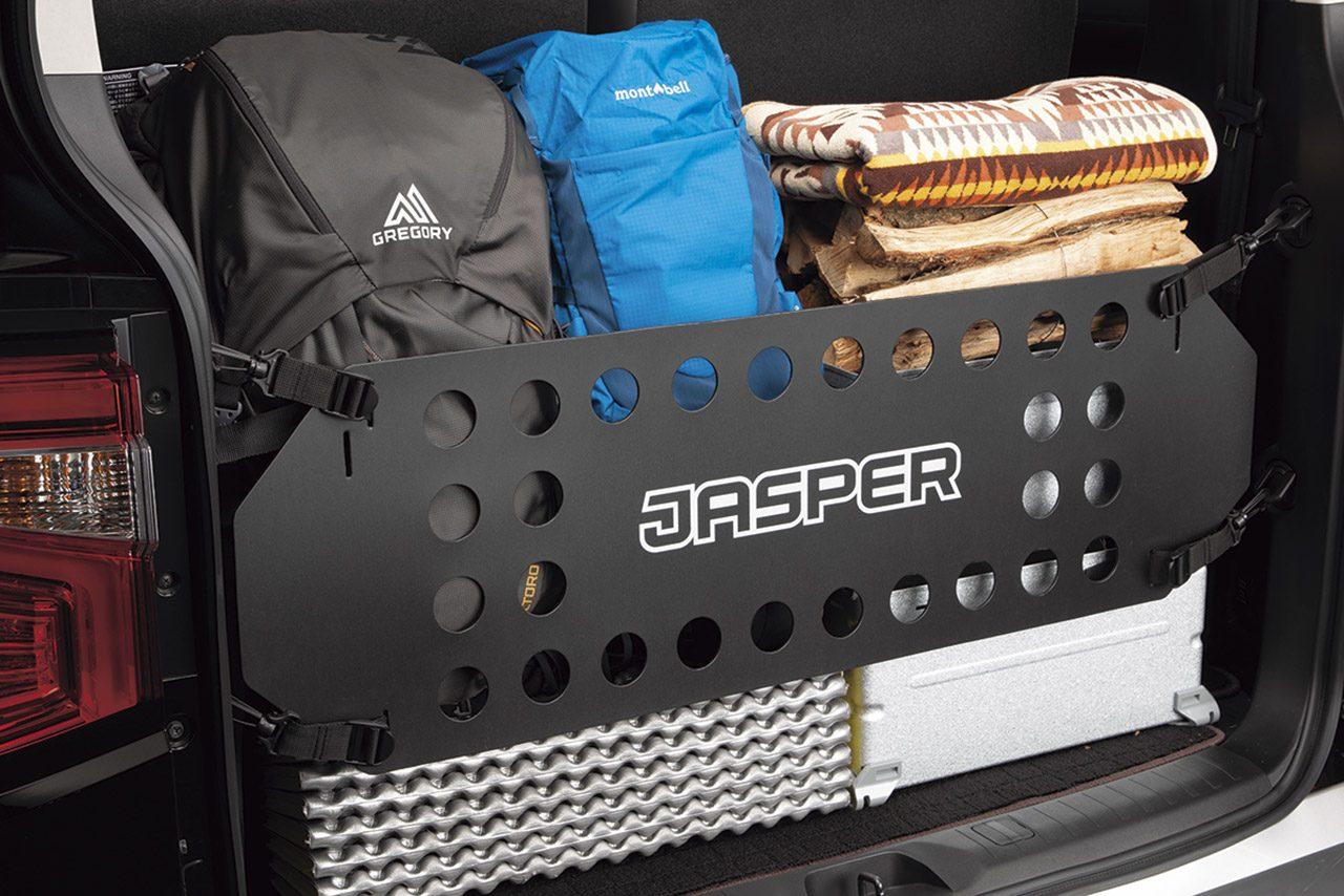 ミツビシ・デリカD:5にレジャーで映えるデザインの特別仕様車『JASPER』が追加