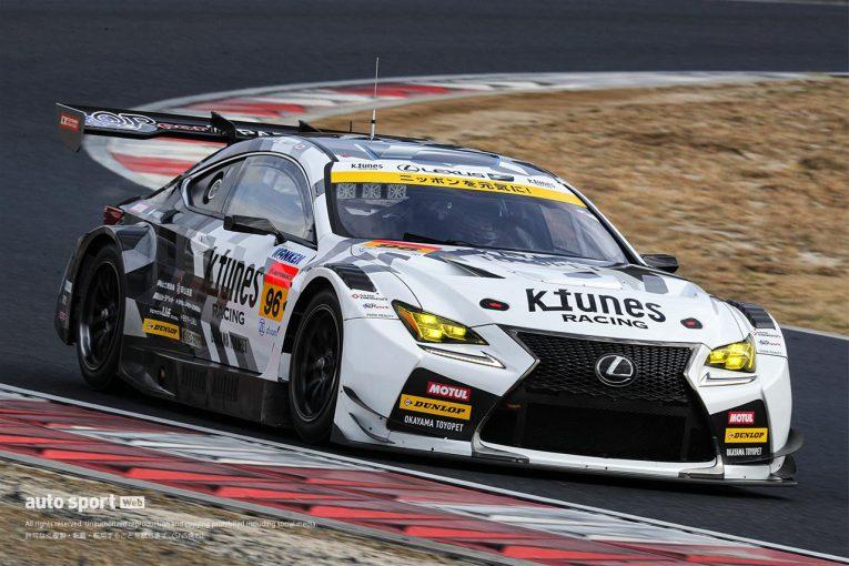 スーパーGT | 開幕までに知識を増やそう。カーナンバーとチーム名の由来を知る:K-tunes Racing
