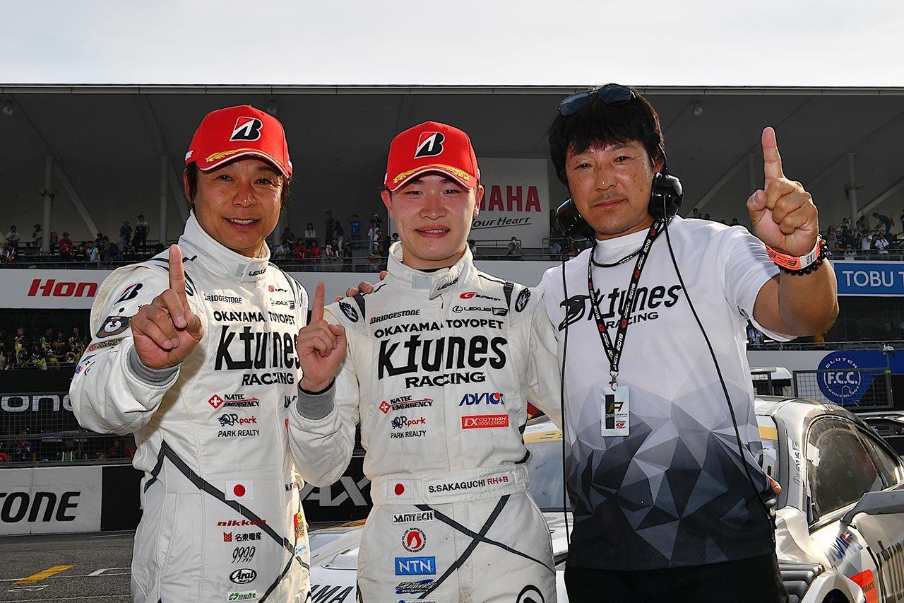 開幕までに知識を増やそう。カーナンバーとチーム名の由来を知る:K-tunes Racing