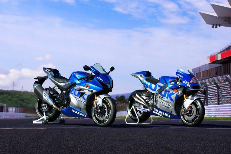 MotoGP   スズキ、創立100周年記念カラーの『GSX-R1000R ABS』を4月24日より発売。MotoGPマシンのカラーリングがモチーフ
