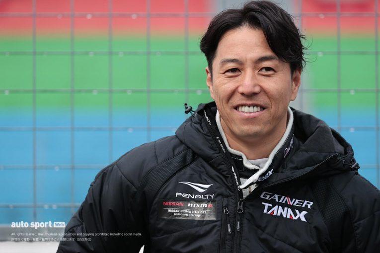 スーパーGT   スーパーGT:星野一樹が語る、2020年シーズンの目標と石川京侍への期待