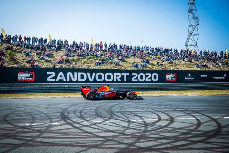 F1   F1オランダGPの8月開催は不可能に。政府がイベント禁止期間を延長