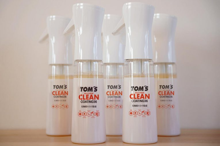 インフォメーション | トムスが使い捨てマスクの再利用を可能にする除菌コーティングスプレーを発売