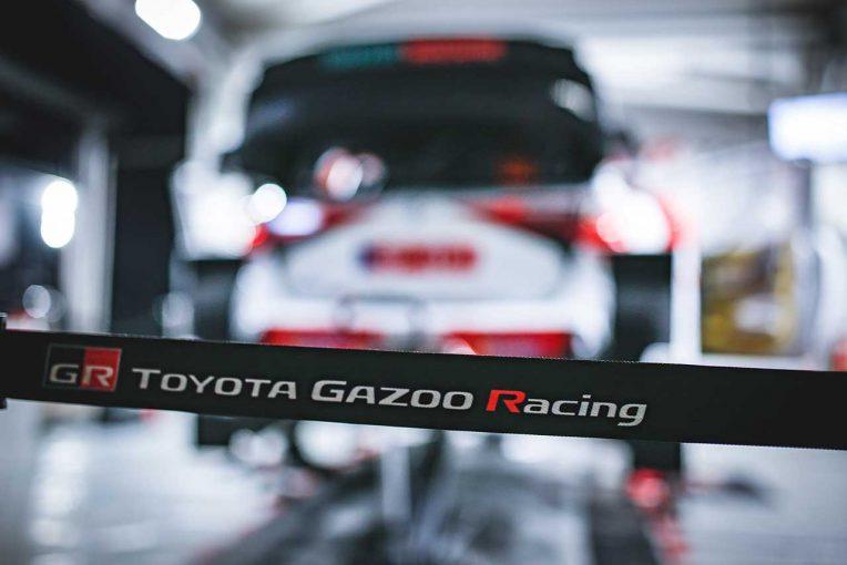 ラリー/WRC | WRC:参戦全メーカーは5月31日までテスト禁止。トヨタの2021年型車両開発に影響か