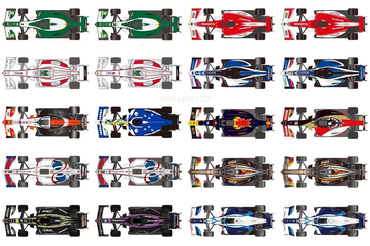 スーパーフォーミュラが全車両の2020年マシンカラーリングのイラストを公式サイトで掲載
