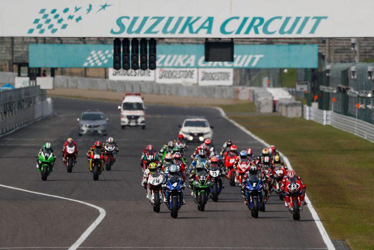 MotoGP | 全日本ロード:鈴鹿8耐延期により第7戦鈴鹿が中止。最終戦もてぎがMFJ-GPに