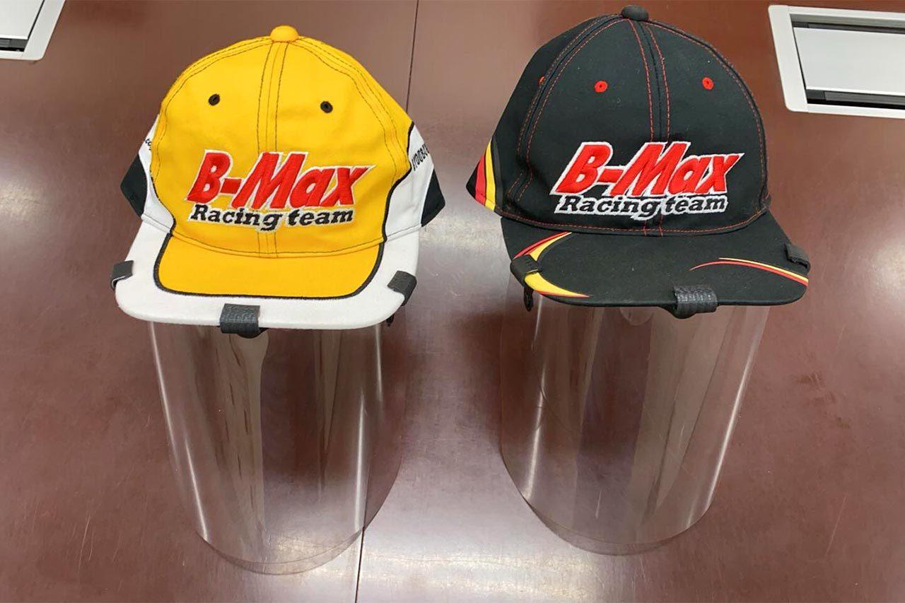 手持ちのキャップ、ヘルメットに装着。B-MAX Racing Teamが飛沫防止対策『B-MAX Visor』を開発