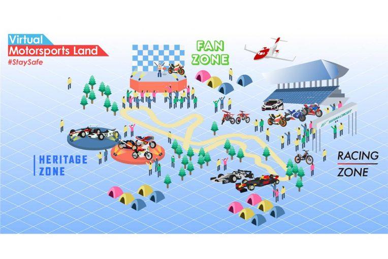 F1 | ホンダのモータースポーツコンテンツで『おうち時間』を楽しく! 特設ページを開設