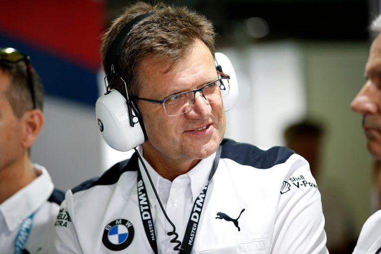 海外レース他 | DTM:アウディの撤退発表にBMW開発担当副社長が強い遺憾を語る「スポーツマンシップに欠ける」