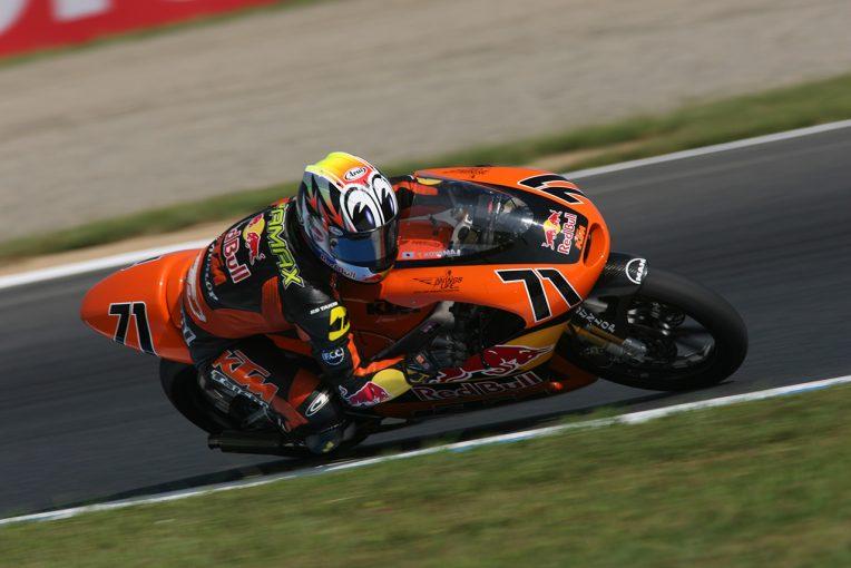 MotoGP | MotoGP:コヤマックスが世界で記録した唯一の勝利/世界で活躍した日本人ライダー