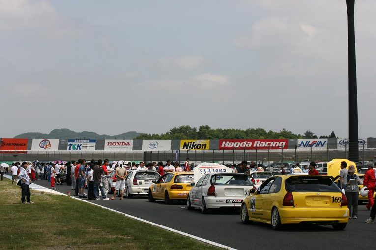 国内レース他 | 鈴鹿ともてぎが施設臨時休業延長と6月までの参加型レース中止を発表。もてぎJoy耐も中止に