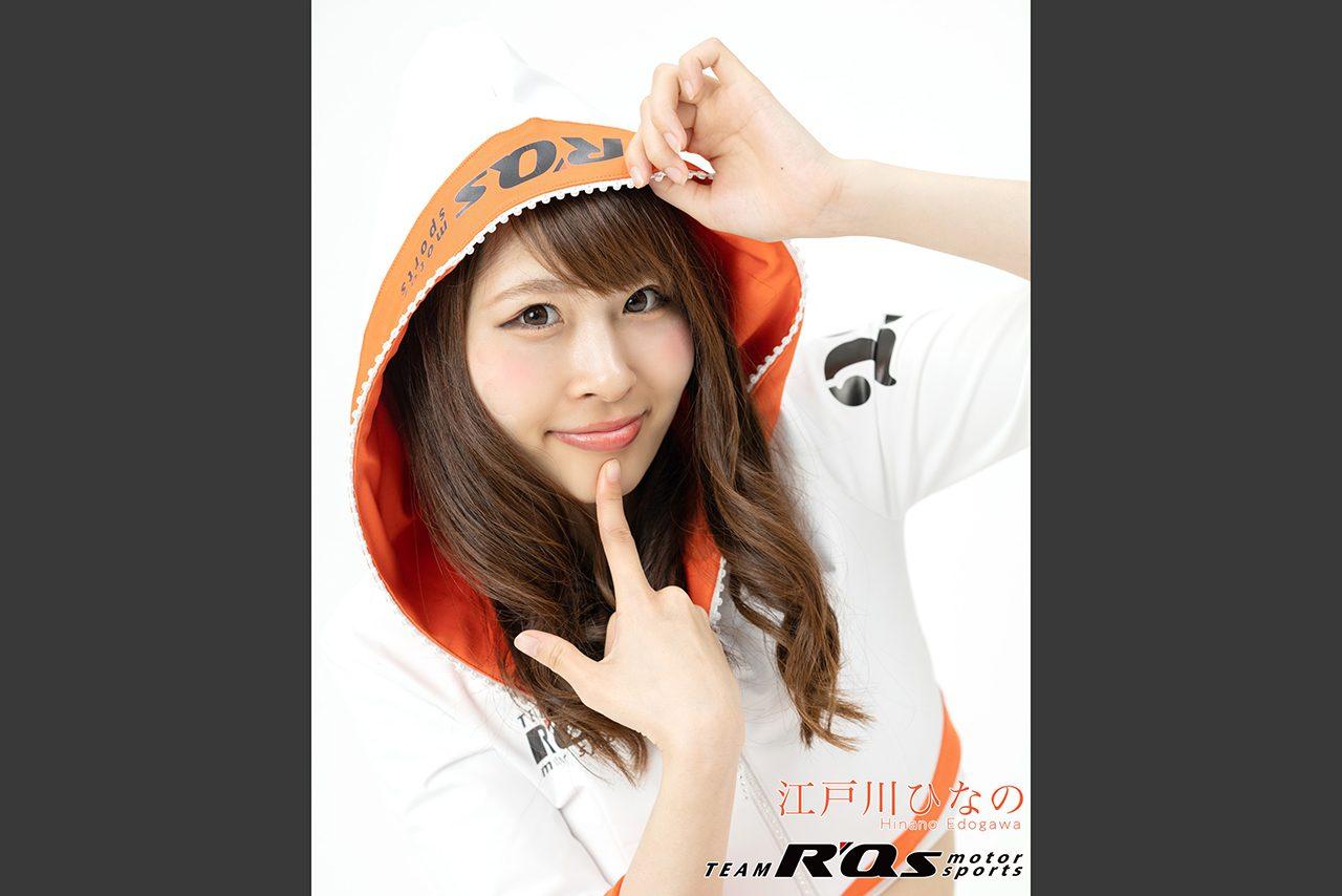 【RQ情報】フードが特徴なR'Qs Racing Girlsの新コスチュームをお披露目