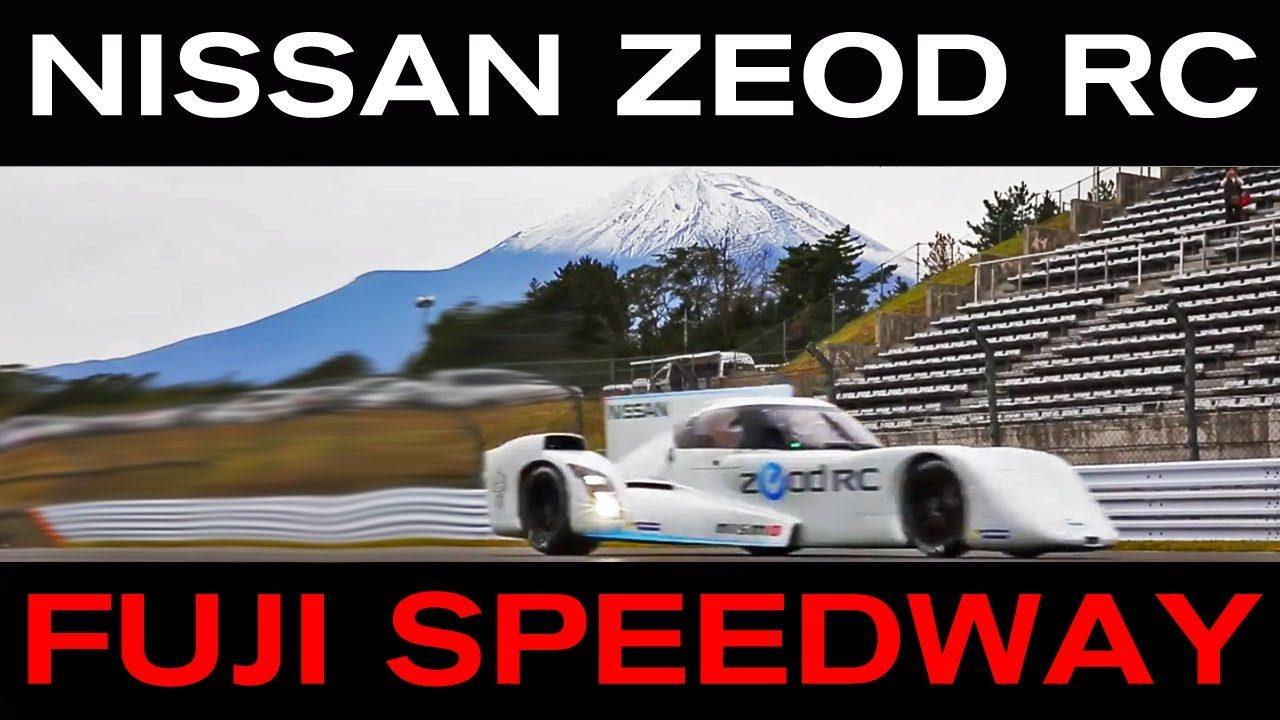 2013年WEC富士、受け入れられなかったニッサンZEODへの提案【日本のレース通サム・コリンズの忘れられない1戦】
