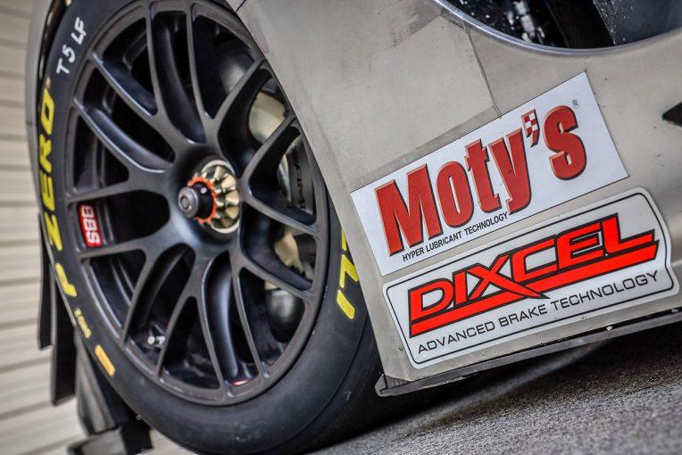 インフォメーション | 『DIXCELモータースポーツスカラシップ』の有効期限が1年延長。各競技の延期や中止を受け