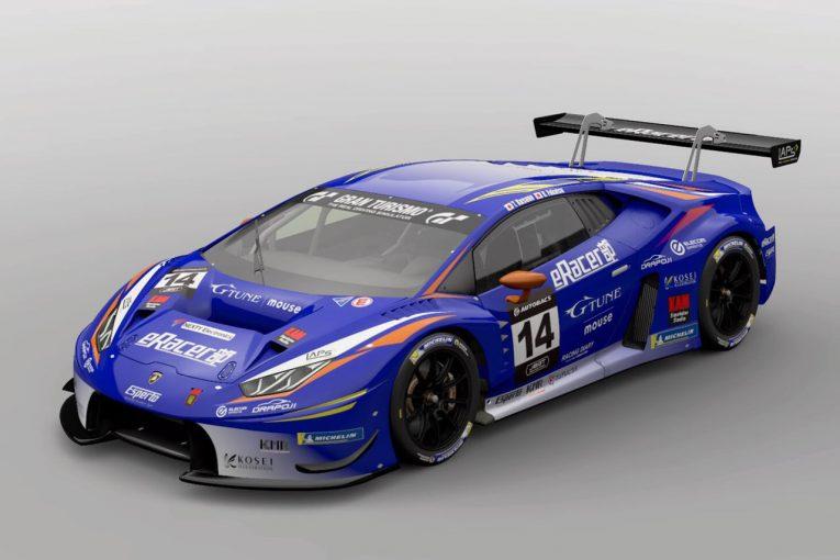 インフォメーション | スーパーGTのトップチームも出場するJeGTグランプリ、eRacer部が参戦を発表