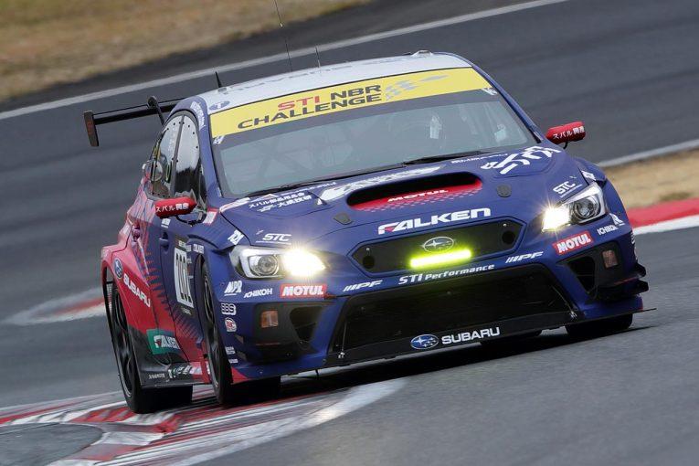 海外レース他 | スバルとTGRが共催で5月24日に『e-ニュルブルクリンク・レース』をライブ配信