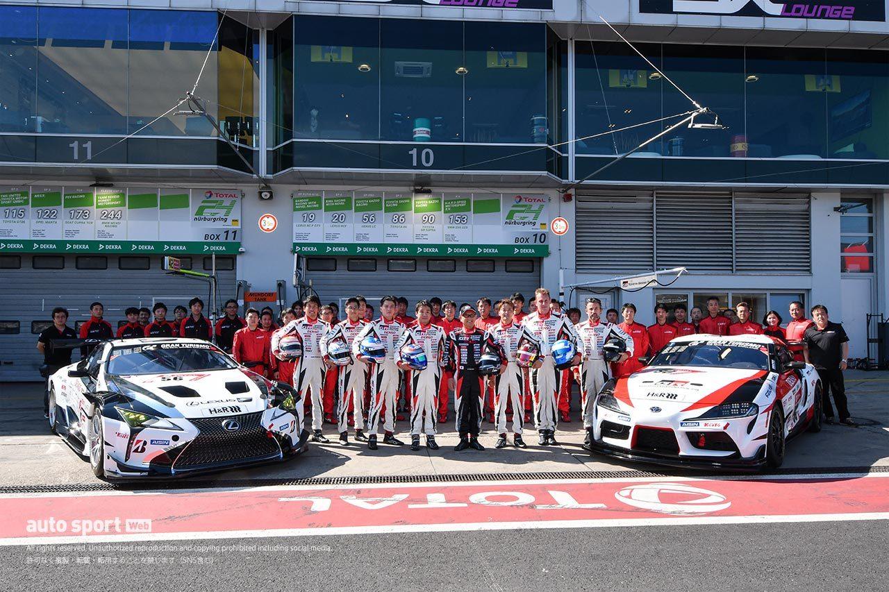 TOYOTA GAZOO Racing、2020年のニュルブルクリンク24時間参戦見送りを決定。2021年再挑戦を目指す