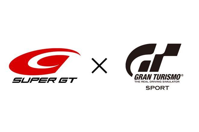 スーパーGT | スーパーGTがグランツーリスモSPORTを使ったバーチャルレース『SGT × GTS Special Race』を開催へ