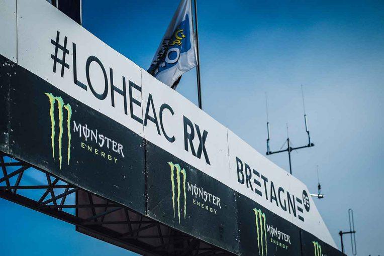 ラリー/WRC | 世界ラリークロス:9月の第2戦フランス開催中止。新型コロナ影響で代替日程も組めず