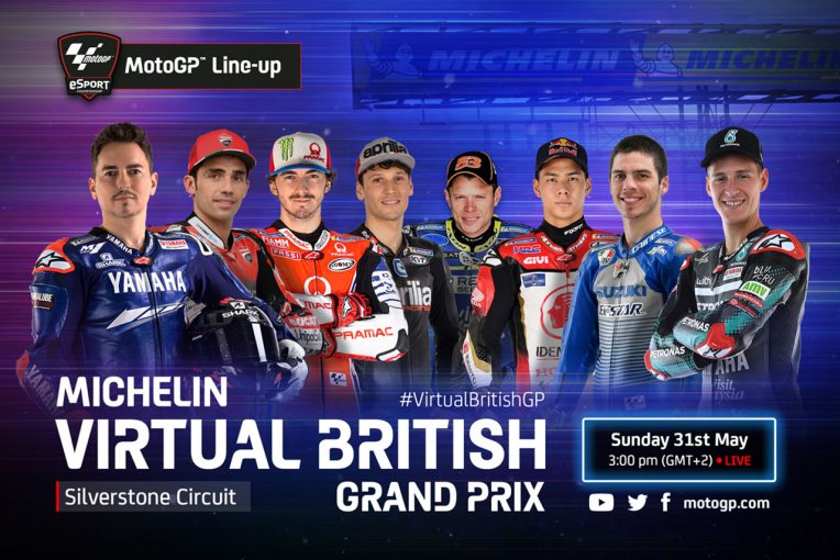MotoGP | 第5戦イギリスGPにロレンソ参戦。中上貴晶、長島哲太など日本人5名もエントリー/MotoGPバーチャルレース