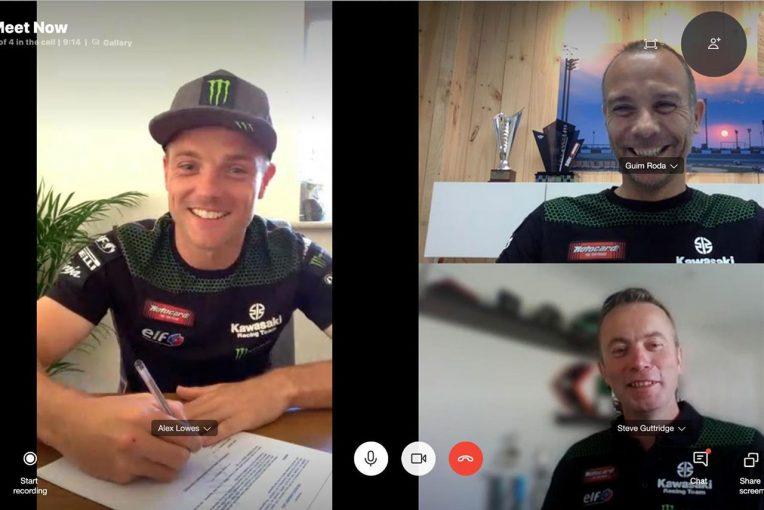 MotoGP | SBK:カワサキ、アレックス・ロウズと契約延長。2021年もKRTに残留しZX-10RRを駆る
