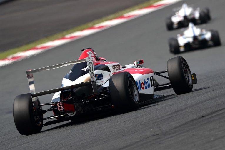 国内レース他 | トヨタ、多くのトップドライバーを輩出してきたスクール『TGR-DC RS』の2020年開催中止を発表