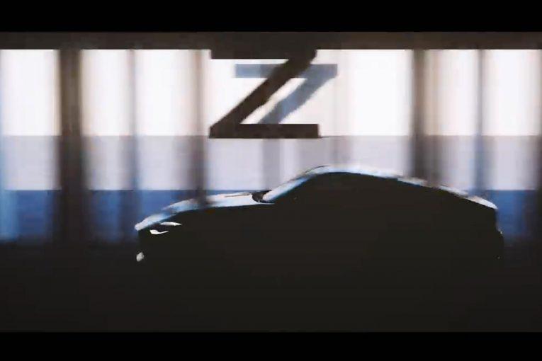 クルマ   期待大! 日産自動車の事業構造改革発表記者会見エンディング映像で新型フェアレディZを予告