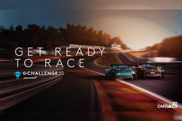 インフォメーション | 優勝者にはノリスによる指導も。世界最大規模のeレース『ロジクール・マクラーレン・Gチャレンジ』開催