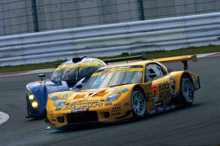 スーパーGT   2006年最終戦富士、最終コーナー後に起きた雨宮RX7の逆転劇【スーパーGT名レース集】