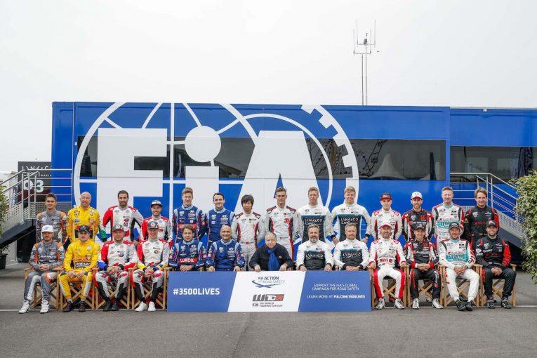 海外レース他 | WTCR:2020年改訂版カレンダー発表。アドリア追加の欧州限定全6戦で開催