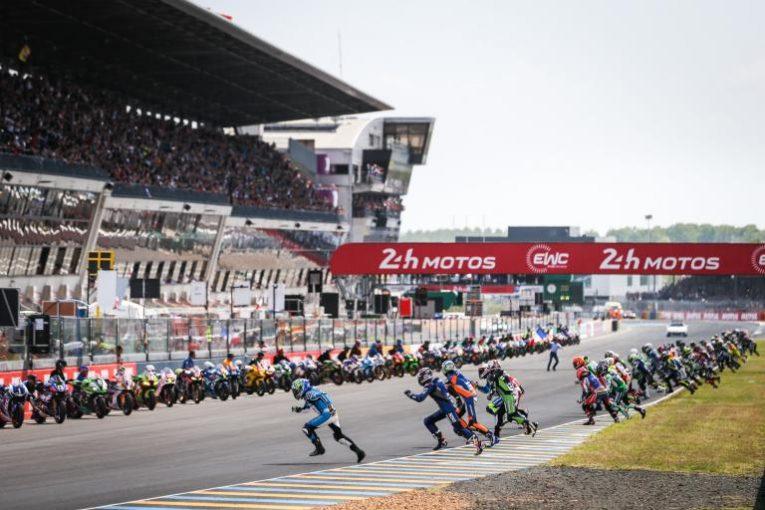 MotoGP | EWC:8月最終週開催のル・マン24時間、フランス政府の方針で無観客でのレースに