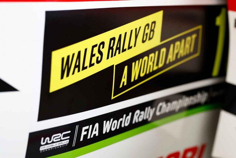 ラリー/WRC | WRC:10月末のラリーGB開催中止。2020年シーズンの開催中止は5戦目